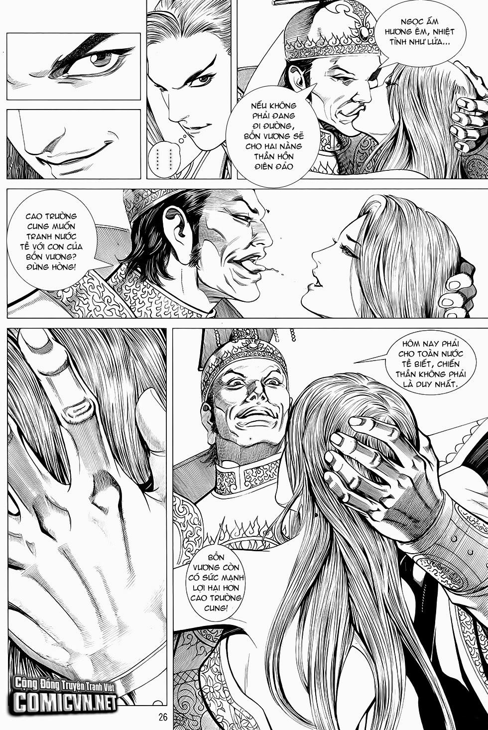 Chiến Phổ chapter 1: chiến thần lan lăng vương trang 27