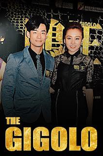 Download Film The Gigolo (2015) BluRay 1080p Subtitle Indonesia
