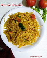 Masala Noodles -  A quick spicy masala noodles cooked with our Indian masalas in a simple method. The boiled plain noodles are tossed with onions, tomatoes, spice powders and finally served with a squeeze of lemon juice. In this noodles I have not added any vegetables, if you want,you can add any veggies of your choice. Cooked noodles must be firm for perfect noodles.If you overcook the noodles it will be sticky. Cooking time may vary so please stir occasionally while boiling and drain the water immediately when it's done. Now let's see how to prepare this quick masala noodles.