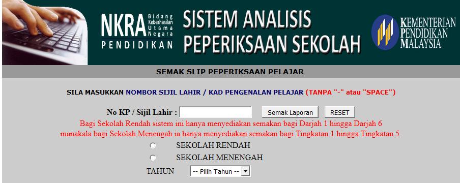 Saps Ibu Bapa 2017 Semakan Keputusan Peperiksaan Online Kisah Viral Malaysia Terkini