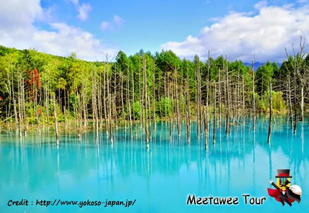 โซอุนเคียว Blue Pond น้ำตกกิงกะ น้ำตกริวเซ