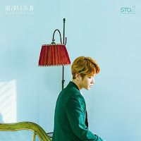 Download Lagu MP3, MV, Video, Mp4, Baekhyun (EXO) - Take You Home (바래다줄게)