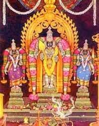 Silapathikaram book in tamil