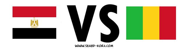 اهداف مباراة مصر ومالي بث مباشر بتاريخ 17-01-2017 كأس الأمم الأفريقية