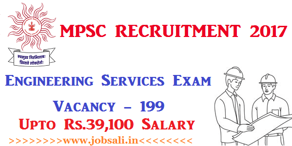 MPSC Online application form, MPSC Syllabus, Engineering jobs in Mumbai