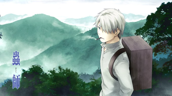 Mushishi [BATCH]
