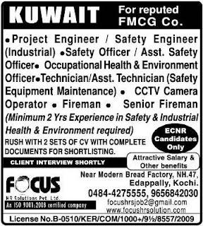 FMCG Company jobs in Kuwait