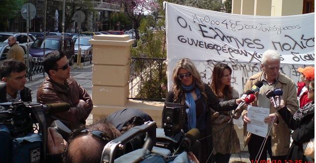 Όταν τα βοθροκάναλα της διαπλοκής έστηναν 10 κάμερες για τη διαμαρτυρία 15 Συριζο-ηλίθιων ψευτο-οικολόγων