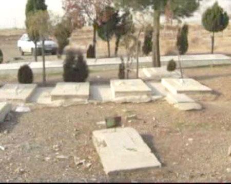 دفن مخفیانه شهدای قتل عام67 در بهشت سكينه - مزار شهيدان كرج