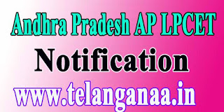 Andhra Pradesh LPCET APLPCET 2017 Notification Online Apply