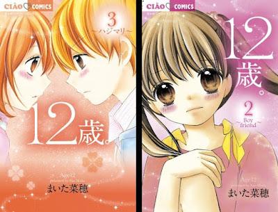 12-sai.: Chicchana Mune no Tokimeki