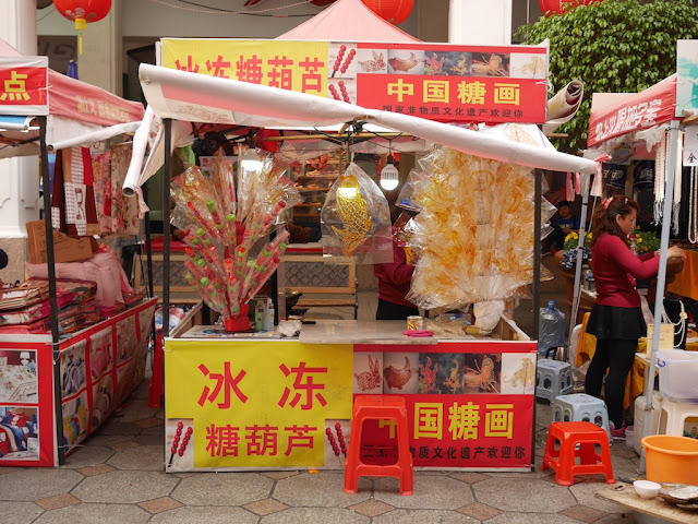 sugar painting booth in Zhongshan, China