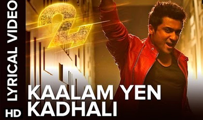 Kaalam Yen Kadhali | Lyrical Video Song | 24 Tamil Movie | A.R Rahman | Benny Dayal | Suriya