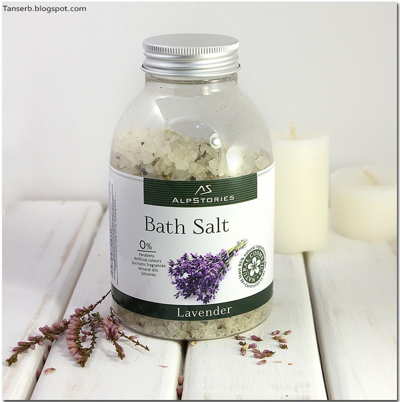 AlpStories  Bath Salt Lavander  Соль для ванны Лаванда
