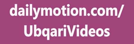 http://www.dailymotion.com/ubqarivideos