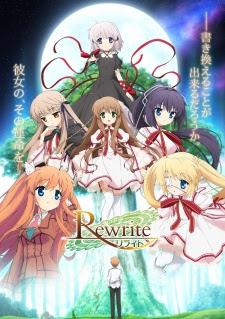 Rewrite (リライト) [LaguAnime.XYZ]