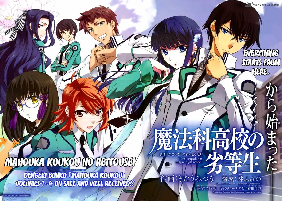 N☆ndemo ~ : Light Novel/Manga Recommendation