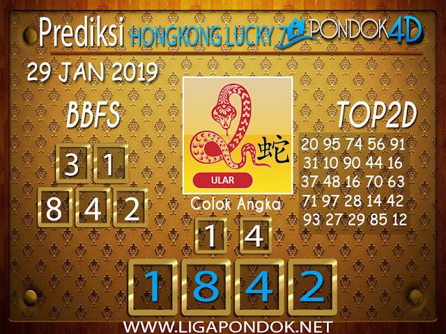 Prediksi TogelHONGKONG LUCKY 7 PONDOK4D 29 JANUARI 2019