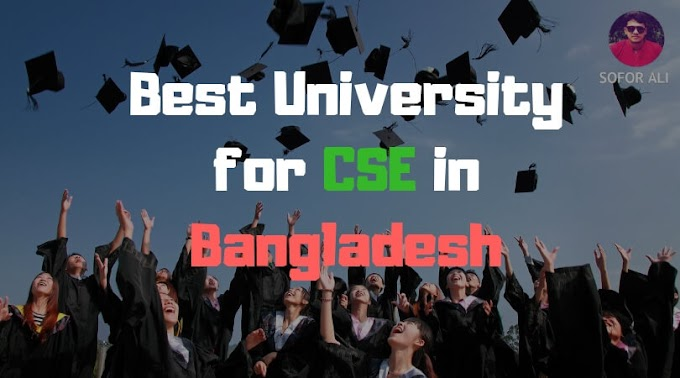 Best University for CSE in Bangladesh | Study Computer Engineering