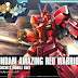 HGBF 1/144 Amazing Red Warrior - Release info, Box Art and Official Images