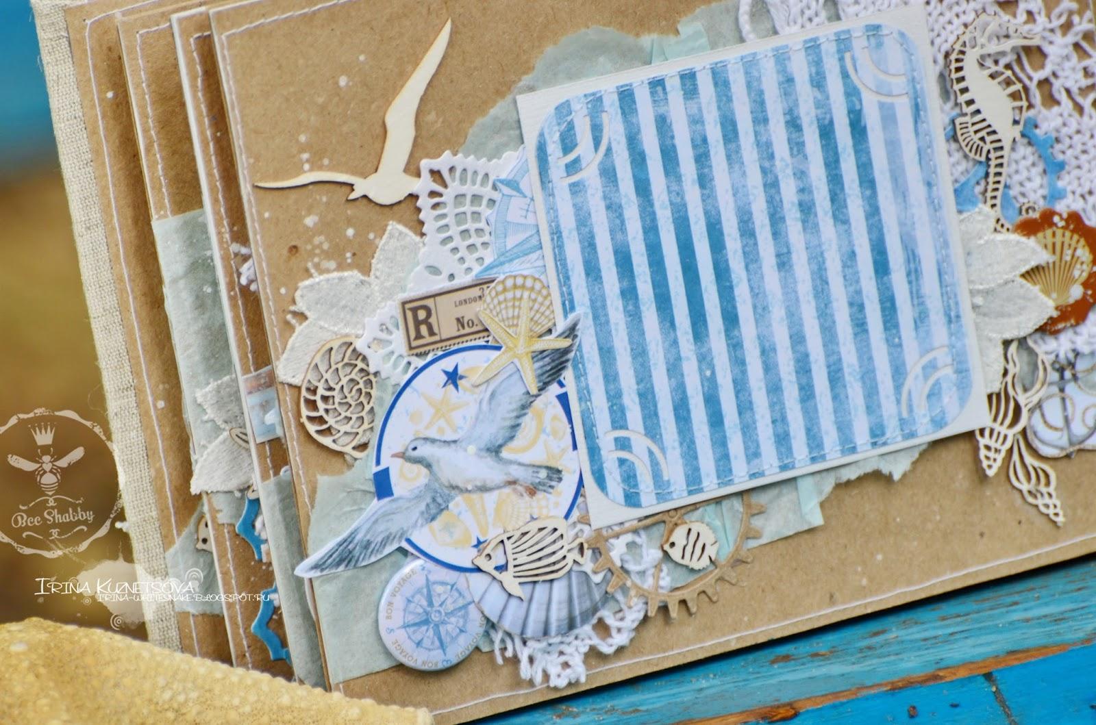 мег деннис скрапбукинг фишки с морской тематикой фото того чтобы