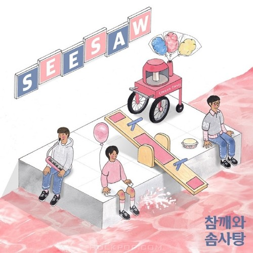 Chamsom – Seesaw – Single