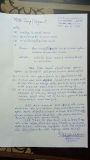 BIN LAYKAT TEACHERO AE 31/03/2019 SUDHI  TALIMI LAYKAT MELVI LEVA BABAT GR NARMADA DIST