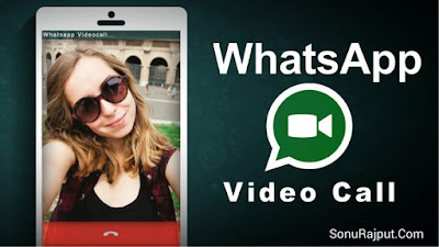 WhatsApp Se Video Call Kaise Kare