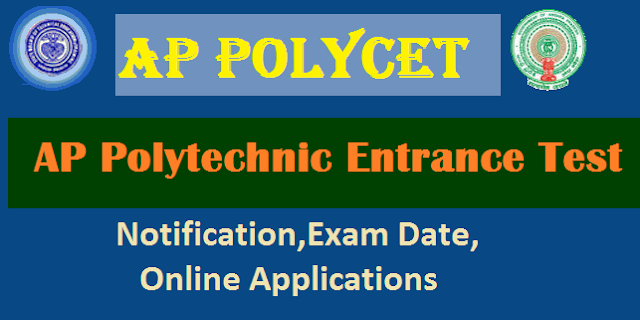 AP Polytechnic Entrance Test, AP POLYCET Schedule, AP POLYCET Eligiblity, AP POLYCET Syllabus, AP POLYCET Exam Pattern, AP POLYCET Exam Date, AP POLYCET Online Application Form, AP POLYCET Hall Tickets, AP POLYCET Results, AP POLYCET Rank Cards, AP POLYCET Last date to Apply, AP POLYCET Answer Key, AP POLYCET Web Counselling Schedule, AP POLYCET Certificates Verification Dates, AP POLYCET Web Options Schedule, AP POLYCET Seat Allotment List Results