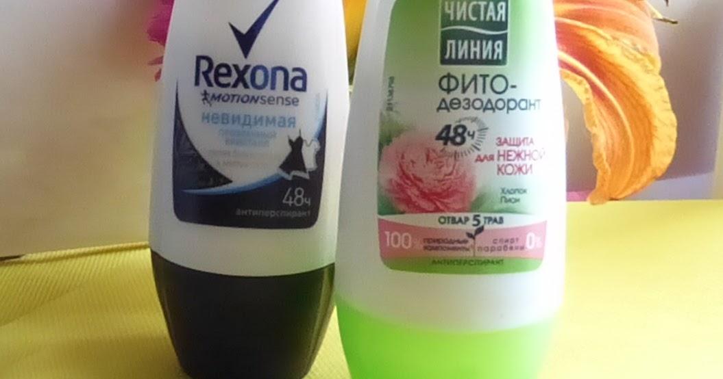 Два дезодоранта для надежной защиты: Rexona Прозрачный ...