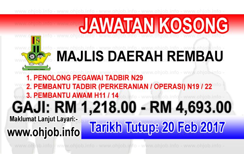 Jawatan Kerja Kosong MDR - Majlis Daerah Rembau logo www.ohjob.info februari 2017