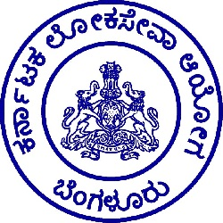 KPSC Departmental Exam Result