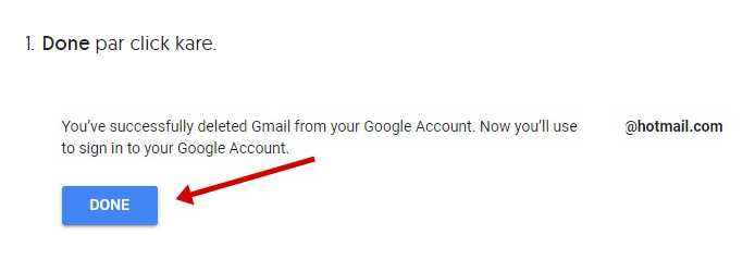 Gmail account delete kaise kare 9