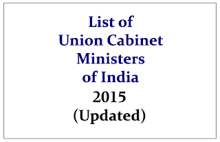 List of Union Cabinet Ministers of India 2015 (Updated)- GK Study Materials