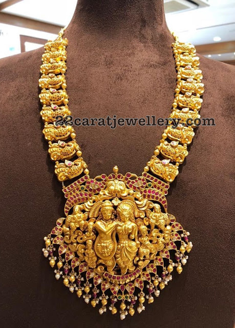Peacock Long Chain with Krishna Pendant