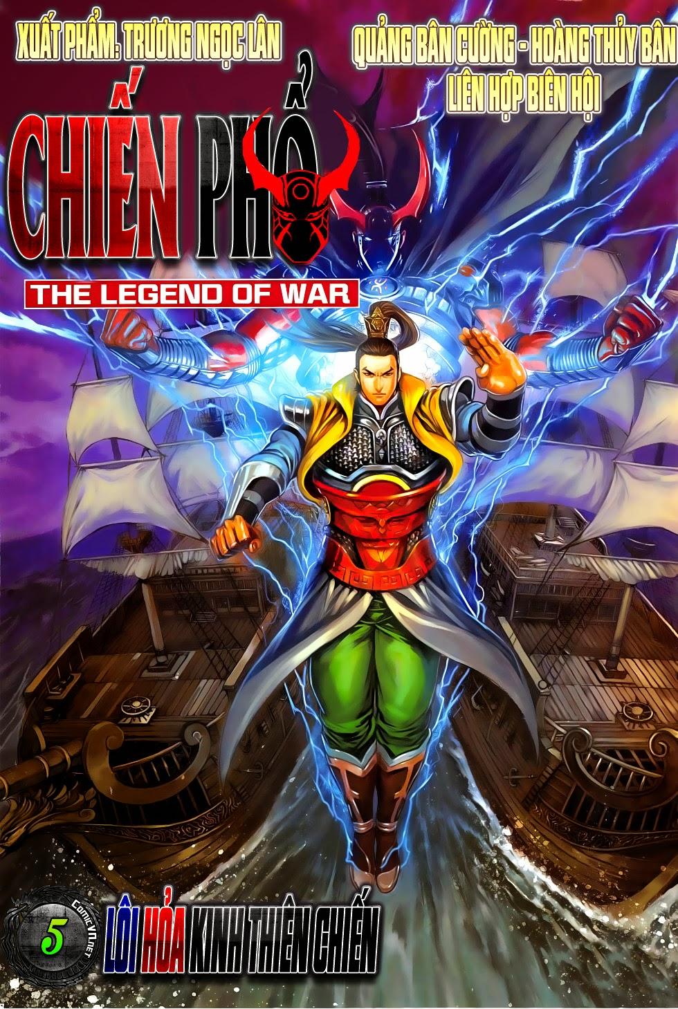 Chiến Phổ chapter 5: lôi hỏa kinh thiên chiến trang 1