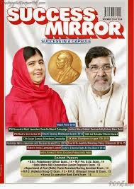 Success Mirror Hindi Pdf
