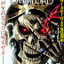 Overlord SS3