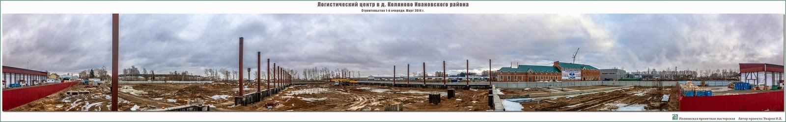 Строительство логистического центра в пригороде г. Иваново - д. Коляново Ивановского р-на