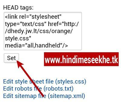 wapka-website-submit-css-code