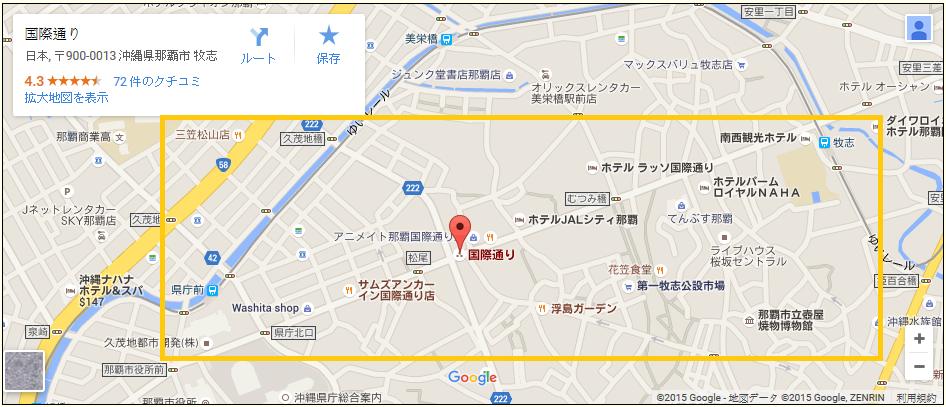 沖繩-國際通-地圖-逛街-購物-景點-自由行-Okinawa-kokusaidori