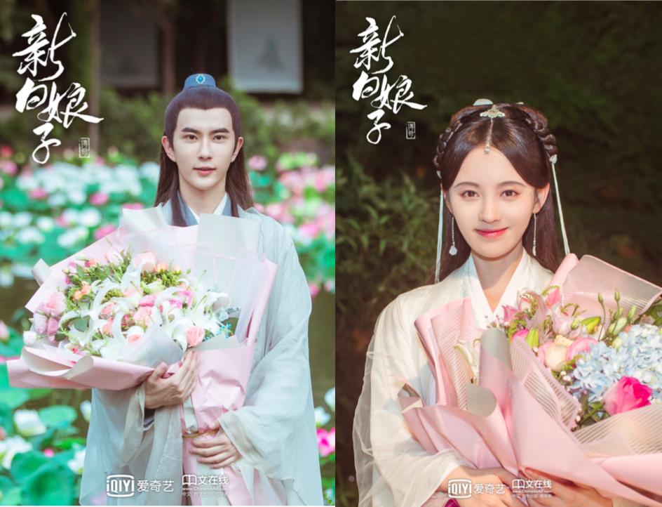 Mainland Chinese Drama 2019 ] The Legend of White Snake 新白