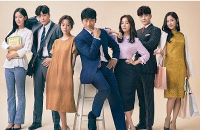 Familiar Wife, Korean Drama, Drama Korea, Korean Drama Familiar Wife, Drama Korea Familiar Wife, Poster Familiar Wife, Sinopsis Drama Korea Familiar Wife, Korean Drama Review, Review By Miss Banu, Blog Dari Hati Miss Mulan, Drama Korea 2018, TVN, Cast, Pelakon Drama Korea Familiar Wife, Ji Sung, Han Ji Min, Kang Han Na, Jang Seung Jo, Lee Jung Eun, Oh Eui Sik, Lee You Jin, Cha Hak Yeon, Romantik Komedi, Fantasi, Time Travel, Good Drama, TVN Drama 2018, Ji Sung New Drama, Han Ji Min Drama,