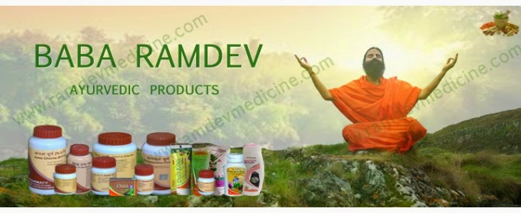 Details about 100 % Pure Baba Ramdev Patanjali Herbal Honey cough cold  fever Refine Blood 500g