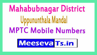 Uppununthala Mandal MPTC Mobile Numbers List Mahabubnagar District in Telangana State