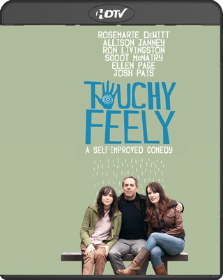 Touchy Feely (2013)