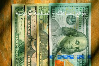 سعر الدولار اليوم , الدولار الامريكى , البنوك المصرية