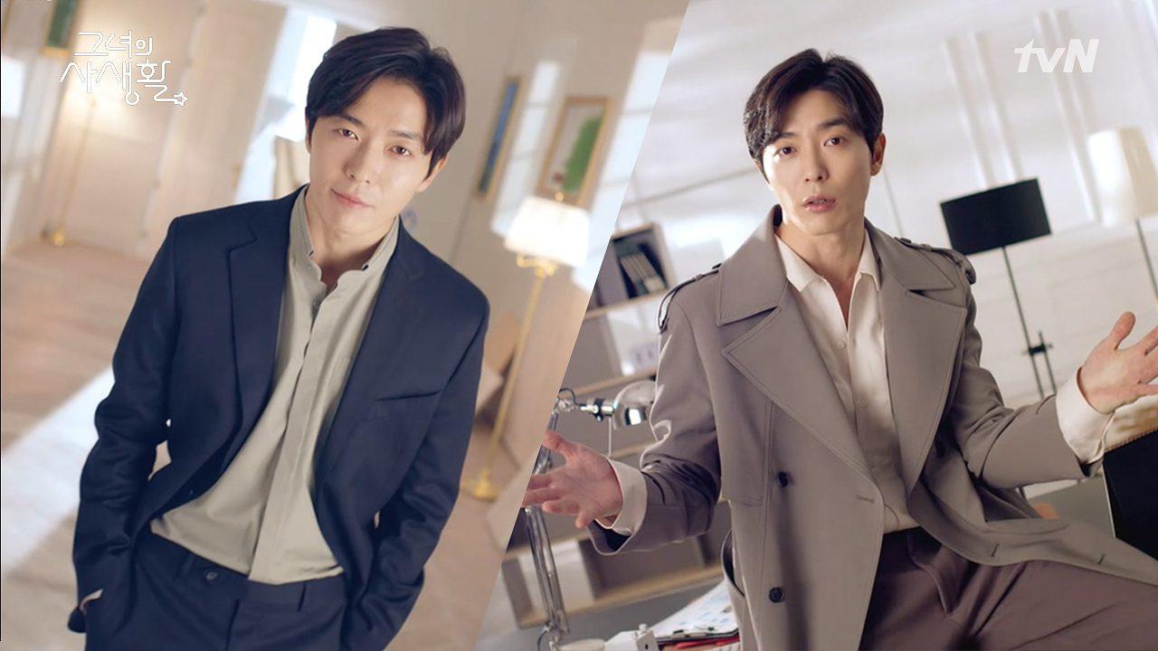 Phim Bí Mật Nàng Fangirl Hàn Quốc 2019