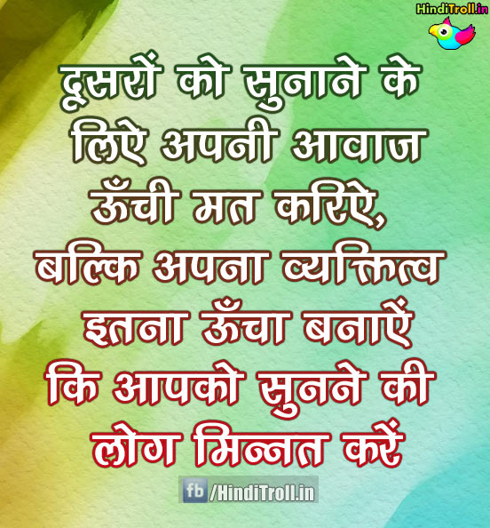 Life Attitude Hindi Quotes Wallpaper | Attitude hindi Picture For life