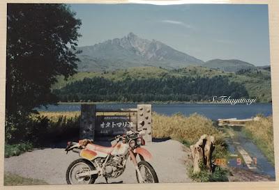 HONDA XLR250 ツーリング バイク 利尻